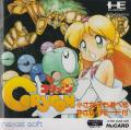 Coryoon: Child of Dragon TurboGrafx-16 Front Cover