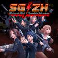 SG/ZH: School Girl/Zombie Hunter PlayStation 4 Front Cover