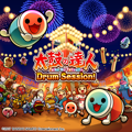 Taiko no Tatsujin: Session de Dodon ga Don! PlayStation 4 Front Cover