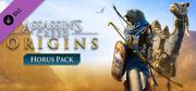 Assassin's Creed: Origins - Horus Pack Windows Front Cover