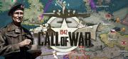 1942: Call of War Macintosh Front Cover