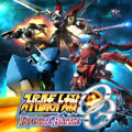 Super Robot Taisen OG: Infinite Battle PlayStation 3 Front Cover