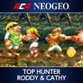 Top Hunter: Roddy & Cathy PlayStation 4 Front Cover