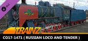 Trainz: CO17-1471 - Russian Loco and Tender Macintosh Front Cover