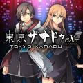 Tokyo Xanadu eX+ PlayStation 4 Front Cover