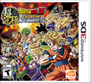 Dragon Ball Z: Extreme Butoden Nintendo 3DS Front Cover