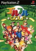 Mr. Golf PlayStation 2 Front Cover