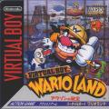 Virtual Boy Wario Land Virtual Boy Front Cover