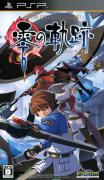 The Legend of Heroes: Zero no Kiseki PSP Front Cover