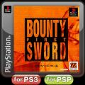 Bounty Sword: First PlayStation 3 Front Cover