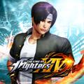 The King of Fighters XIV: Costume Classic Kyo PlayStation 4 Front Cover
