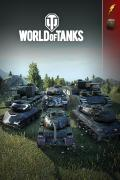 World of Tanks: Monster Mega Bundle II Xbox One Front Cover