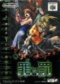 Sin and Punishment Nintendo 64 Front Cover