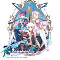 Ar tonelico Qoga: Knell of Ar Ciel PlayStation 3 Front Cover