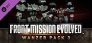 Front Mission Evolved: Wanzer Pack 3 Windows Front Cover
