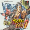 Tobal No.1 PlayStation Front Cover