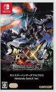 Monster Hunter XX Nintendo Switch Front Cover