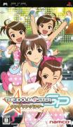 The iDOLM@STER SP: Wandering Star PSP Front Cover