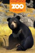 Zoo Tycoon: Sun Bear Xbox One Front Cover