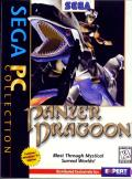Panzer Dragoon Windows Front Cover