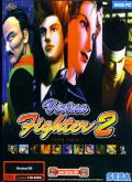 Virtua Fighter 2 Windows Front Cover
