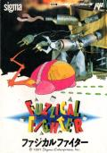 Fuzzical Fighter NES Front Cover