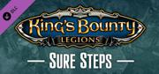 King's Bounty: Legions - Sure Steps Macintosh Front Cover