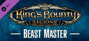 King's Bounty: Legions - Beast Master Macintosh Front Cover