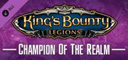 King's Bounty: Legions - Champion of the Realm Macintosh Front Cover