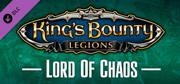 King's Bounty: Legions - Lord of Chaos Macintosh Front Cover