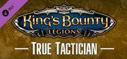 King's Bounty: Legions - True Tactician Macintosh Front Cover