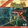Dragon Saber: After Story of Dragon Spirit TurboGrafx-16 Front Cover