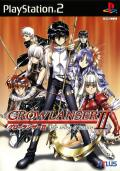 Growlanser II: The Sense of Justice PlayStation 2 Front Cover