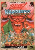 Bloody Warriors: Shan Go no Gyakushū NES Front Cover