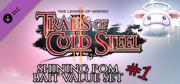 The Legend of Heroes: Trails of Cold Steel II - Shining Pom Bait Value Set #1 Windows Front Cover