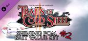 The Legend of Heroes: Trails of Cold Steel II - Shining Pom Bait Value Set 2 Windows Front Cover