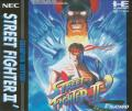 Street Fighter II': Special Champion Edition TurboGrafx-16 Front Cover