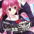 Chaos;Child: Love Chu☆Chu!! PlayStation 4 Front Cover