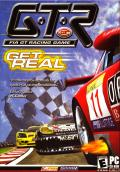GTR: FIA GT Racing Game Windows Front Cover