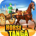 Horse Tanga Racing iPad Front Cover