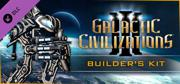 Galactic Civilizations III: Builders Kit Windows Front Cover