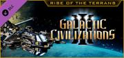Galactic Civilizations III: Rise of the Terrans Windows Front Cover