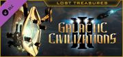 Galactic Civilizations III: Lost Treasures Windows Front Cover