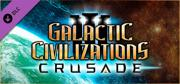 Galactic Civilizations III: Crusade Windows Front Cover