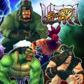 Ultra Street Fighter IV: Brawler Wild Pack PlayStation 3 Front Cover