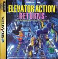 Elevator Action II SEGA Saturn Front Cover