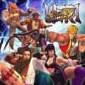 Ultra Street Fighter IV: Challengers Vacation Pack 2 PlayStation 3 Front Cover