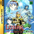 Lunar: Silver Star Story - Complete SEGA Saturn Front Cover