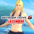 Dead or Alive 5: Last Round - Gust Mashup Swimwear: Helena & Pamela PlayStation 4 Front Cover