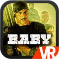 Baby: The Game Android Front Cover